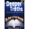MP3: S.O.M. The Book of Acts Revealed